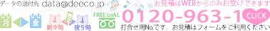 オリジナルブルゾン フリーダイヤル0120-963-132(月~土 朝9時~夜9時)
